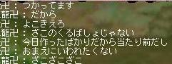 f0102630_11343715.jpg
