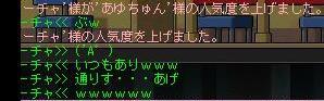 f0048433_3365787.jpg