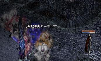 d0066934_2026564.jpg
