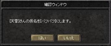 f0078734_19192027.jpg