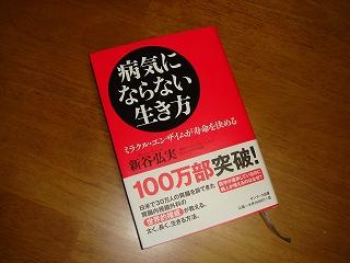 c0076141_19454551.jpg