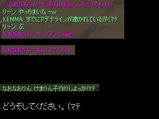 f0044843_8213524.jpg