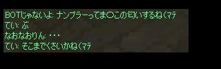 f0044843_8282322.jpg