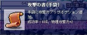 b0071345_21313176.jpg
