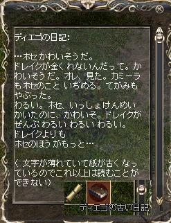 f0043259_2346566.jpg