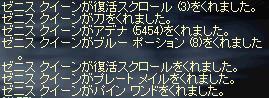 f0043259_3504853.jpg