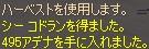 a0030061_2016730.jpg