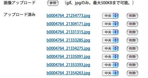 b0004764_21402556.jpg