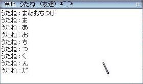 b0094365_133249.jpg