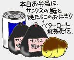 a0081867_9383857.jpg