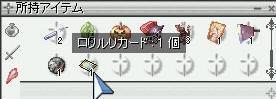 f0086468_12335752.jpg