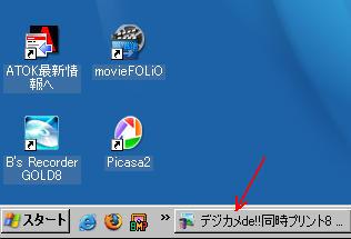 f0070279_19403791.jpg