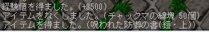 c0087281_2392019.jpg