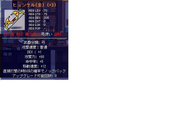 d0073582_934323.jpg