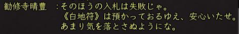 d0080483_7381494.jpg