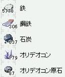 b0032787_20104026.jpg