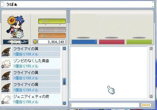 c0025391_1202179.jpg