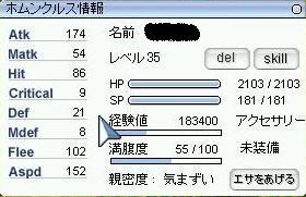 f0065197_2375687.jpg