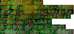 e0084700_1051568.jpg