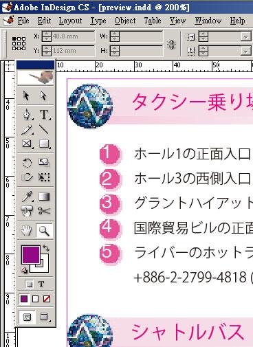 c0045801_22243215.jpg