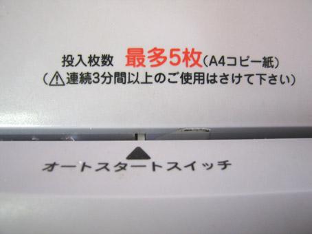 f0014205_18321867.jpg