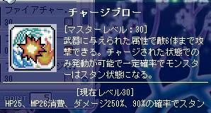 f0045305_23205932.jpg