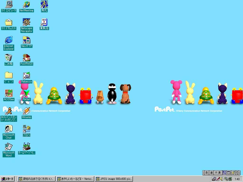 b0061007_20112181.jpg