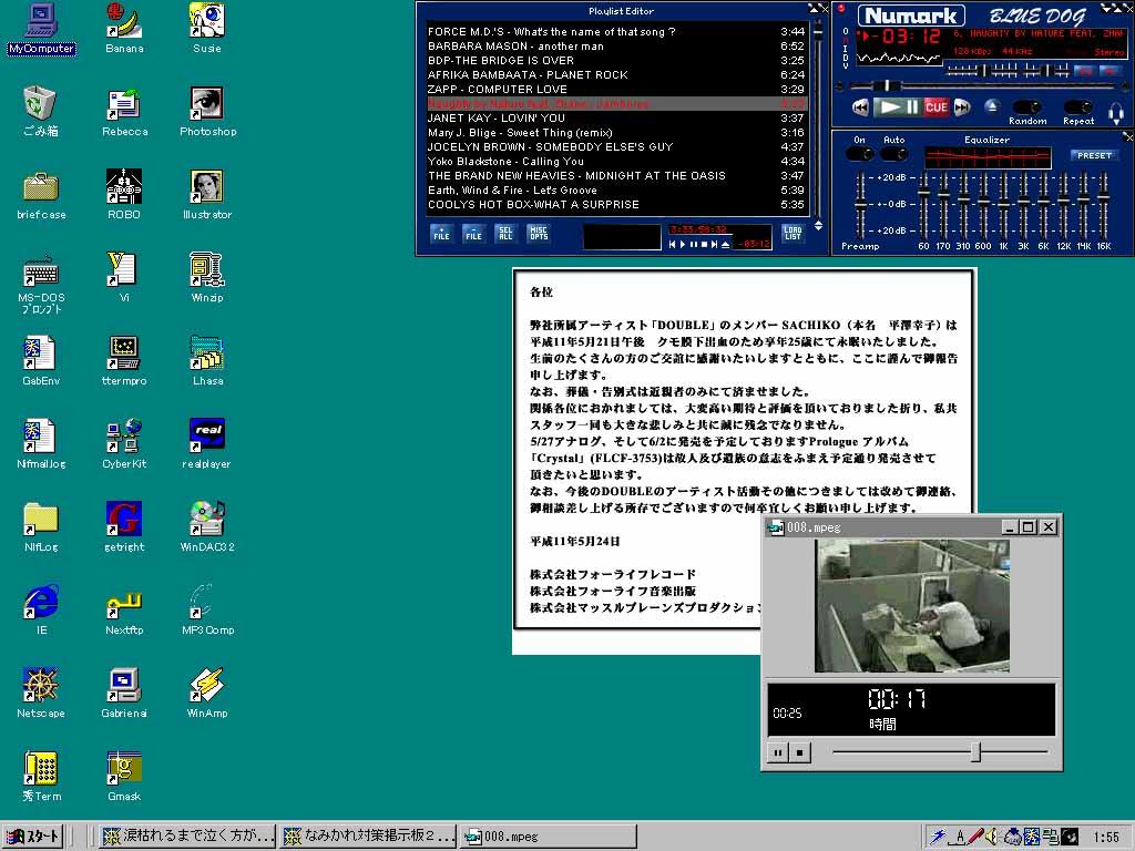 b0061007_201223100.jpg