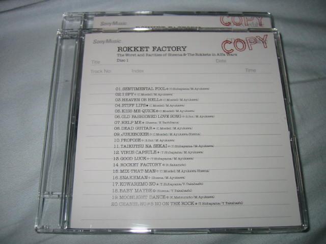 SHEENA & THE ROKKETS / ROKKET FACTORY_b0042308_2111670.jpg