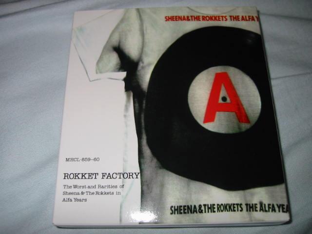 SHEENA & THE ROKKETS / ROKKET FACTORY_b0042308_23119.jpg