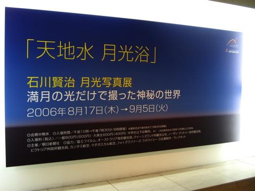b0046210_10452062.jpg