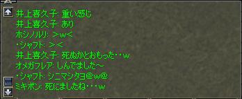 b0056117_1062381.jpg