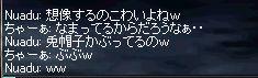 f0027317_0493972.jpg
