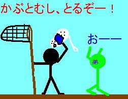 b0028319_225227.jpg