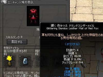 c0036319_2042059.jpg