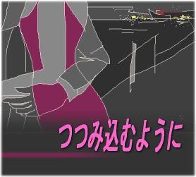 d0029520_18113551.jpg