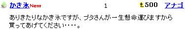 f0065721_21295014.jpg