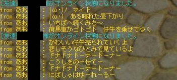 b0002723_14411567.jpg