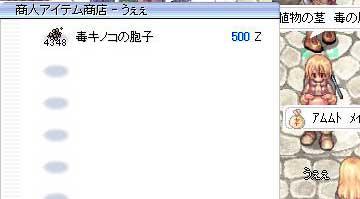 d0079026_18155840.jpg