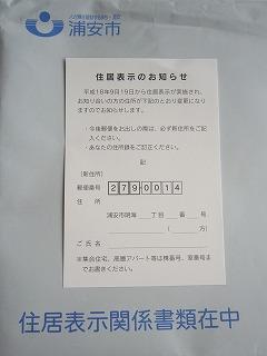 f0019727_8555248.jpg