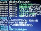 e0066529_8115287.jpg