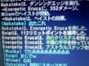 e0066529_8221249.jpg