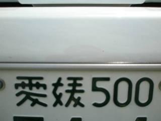 e0065830_234828.jpg