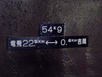 b0068732_18195922.jpg
