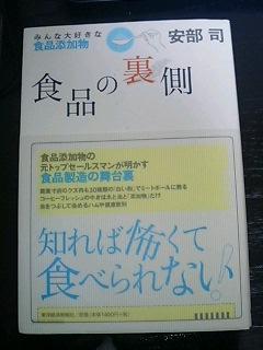 b0087736_091565.jpg