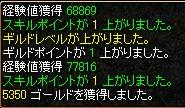 f0097236_1217116.jpg