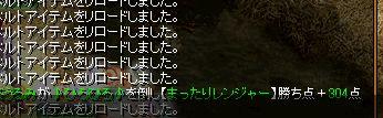 f0097236_12252497.jpg