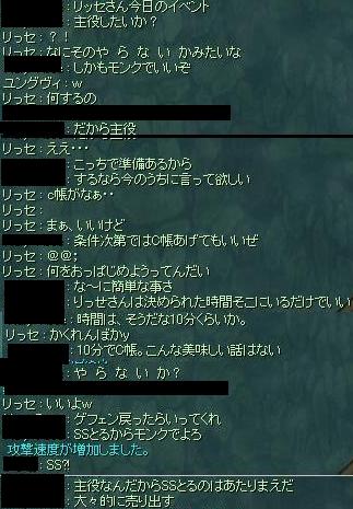 f0073837_0564155.jpg