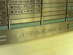 a0012640_223520.jpg