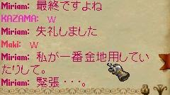 e0037343_1503250.jpg